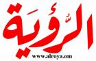 http://alroya.om