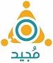 Mujeed.com مبادرة مجيد
